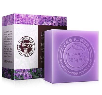 BIOAQUA Pure Lavender Oil Soap