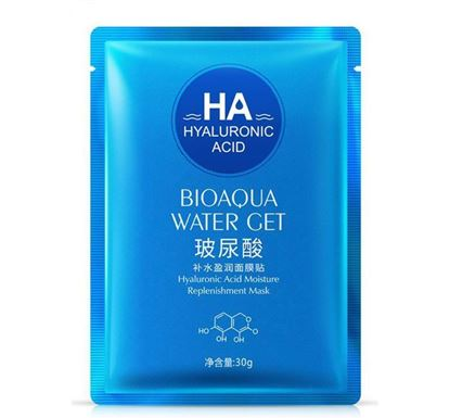 BIOAQUA Water Get Hyaluronic Mask