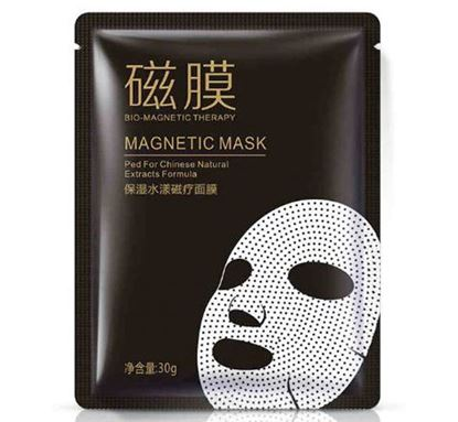 BIOAQUA Magnetic Face Mask Sheet