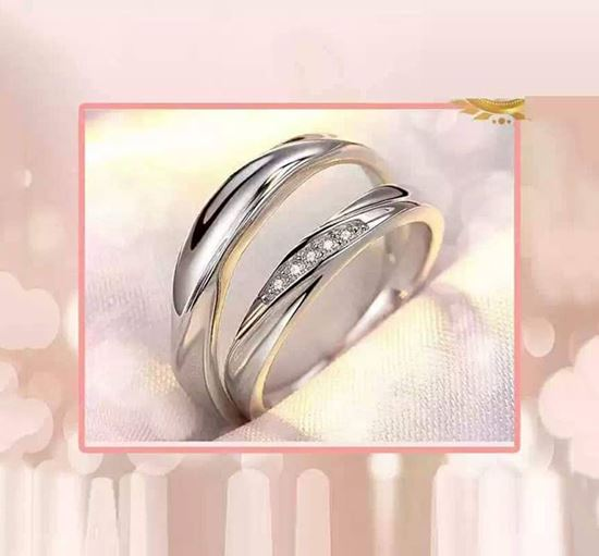 Stone Crafted Adjustable Couple Finger Ring - DST 06