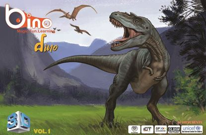 Bino Dino Dinosaurs Pictures Collection 3D Book