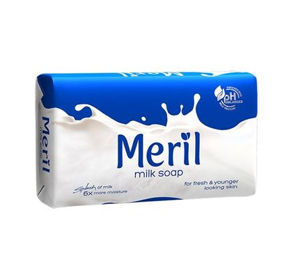 Meril Milk Beauty Soap (Milk) - 100gm - (CBNA)