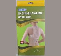 Yasco Rectified Belt for Back with Plastic