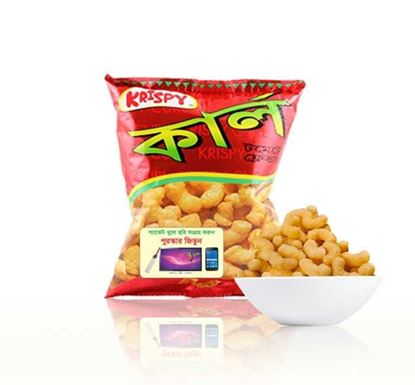Picture of Krispy Curl Chips - 12gm