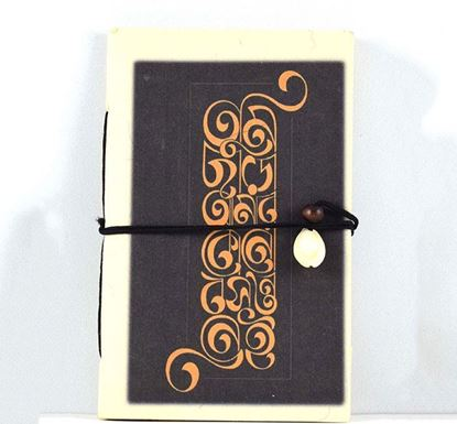 Printed Cover Notebook 08