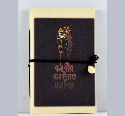 Printed Cover Notebook 20