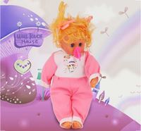 Soft Plush Little Crying Baby Barbie Doll with Beautiful Dress - Doll Crying Barbie Pink