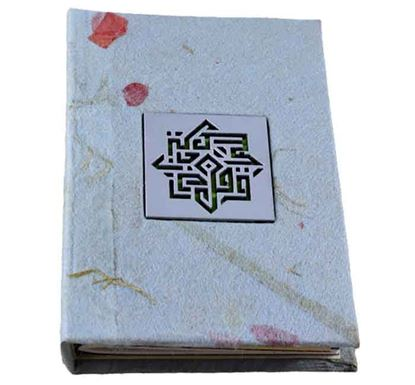 Two Part Notebook - 05