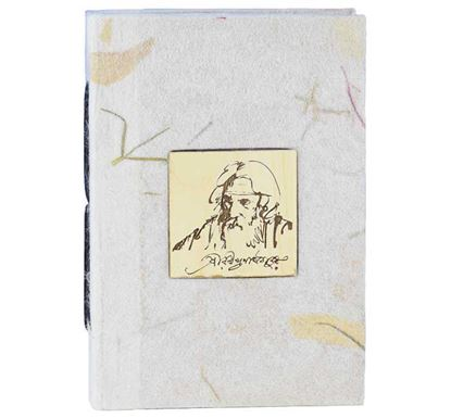 Two Part Notebook - A&C 13