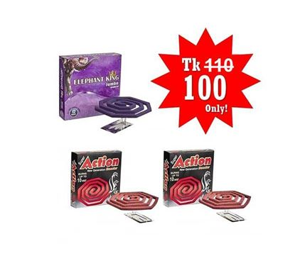 Super Elephant King Combo Mosquito Coil - 3 in 1 Combo