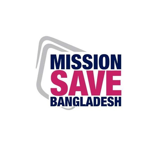 Save BD Support 1 Family
