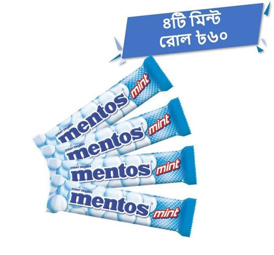 Mentos Mint Candy Roll 4 Pieces