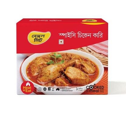 Bengal Meat Spicy Chicken Curry - 1 Kg
