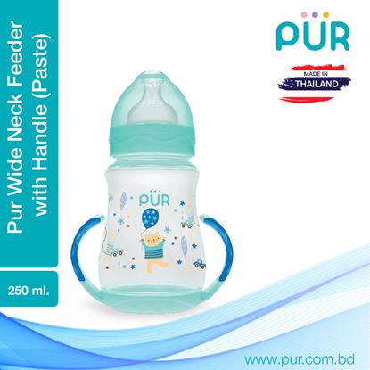 PUR Wide Neck Feeder with Base Handle (Blue) - (9023)
