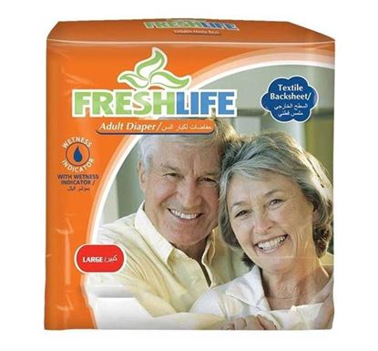 Freshlife Adult Diaper Large (14 Pieces)