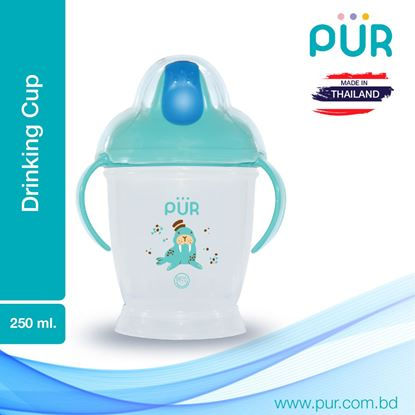 PUR Twin Handle Cup - 5506 (250 ML) - (Paste)