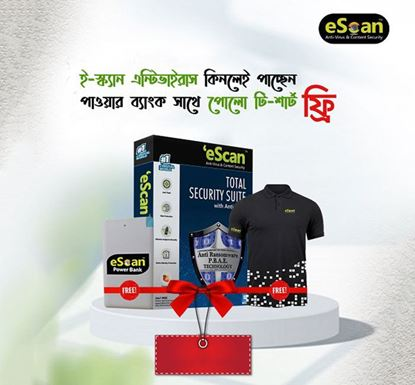 eScan Total Security Suite (With Cloud Security) for single user (Free Power Bank & POLO T-shirt)