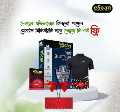 eScan Total Security Suite (With Cloud Security) for single user (Free Mobile Security & POLO T-shirt)