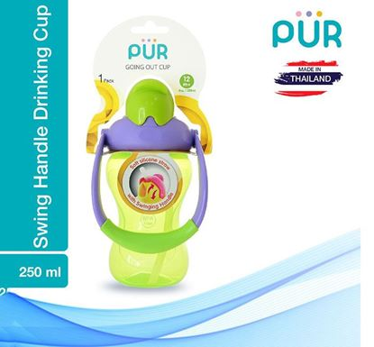 PUR Go'in Out Drinking Cup - 8oz. / 250ml. - (9007)