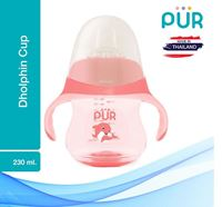 PUR Dolphin Cup with Spout - 230 ml - (5509)