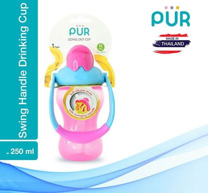 PUR Go'in Out Drinking Cup 8oz. / 250ml. - (9007)