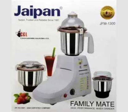 Jaipans Mixer Grinder Family Mate 3 in 1 - 850W