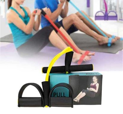 Pull Reducer Resistance Band