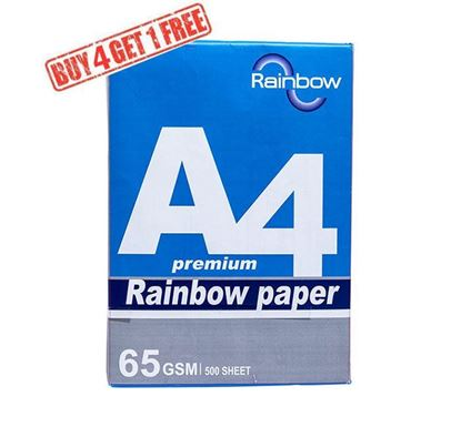 Rainbow A4 Paper (65 GSM)