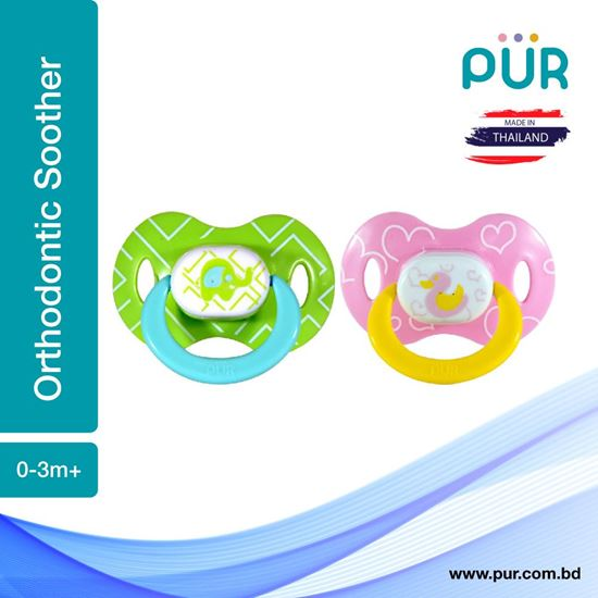 PUR Orthodontic soother 0-3 month - 14015