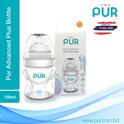 Picture of Pur Advance Plus Feeder 5 oz/150 ml - (9811)