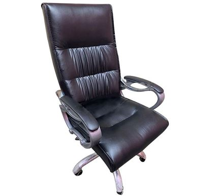 Exclusive Executive Chair FCEC 25