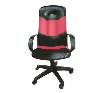 Executive Office Chair FCEC-10