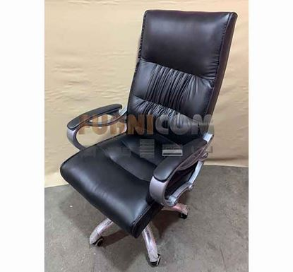 Executive Office Chair - FCEC 15