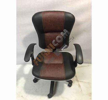 Butterfly Office Chair - FCBFC 7