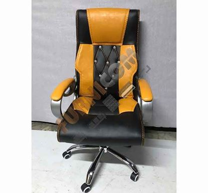 Executive Office Chair - FCEC 14
