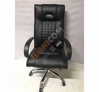 Executive Office Chair - FCEC 18