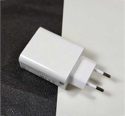 Xiaomi 33W USB-A Fast Charger Adapter