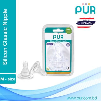 Picture of Pur Standard Nipple (Fast Flow) – (3207)