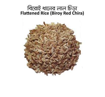Flattened Rice (Biroy Chira) - 500 gm