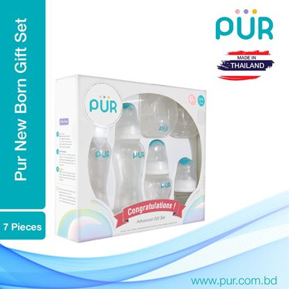 Picture of PUR Gift Set (7002)