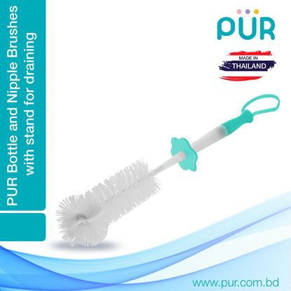 Picture of PUR Bottle and Nipple Brushes (Paste) - (6101)