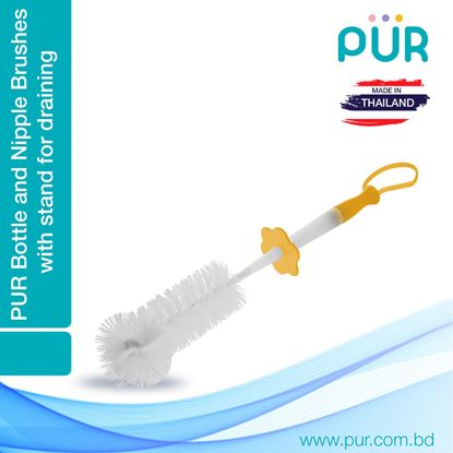 Picture of PUR Bottle and Nipple Brushes (Yellow) - (6101)