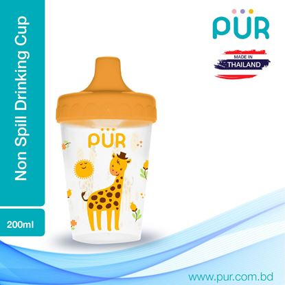 Picture of Pur NON spill cup (Yellow) – (5903)