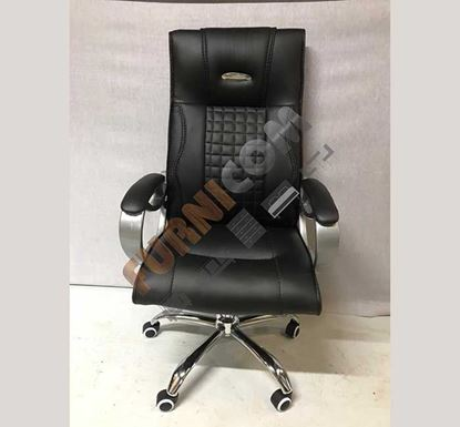 Executive Office Chair (FCEC-13)