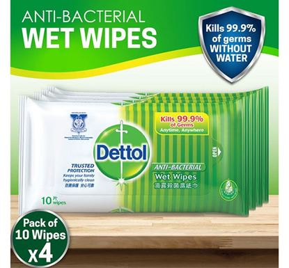 Dettol Antibacterial Wet Wipes Quad Pack 10 Wipes