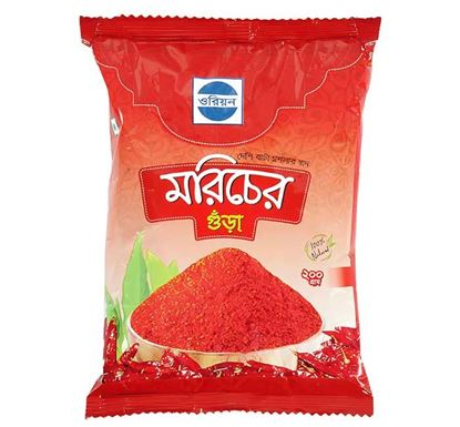 Orion Chilli Powder 200gm