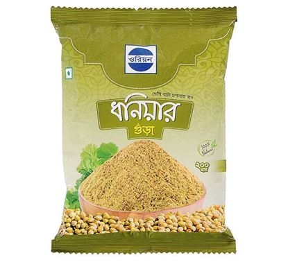 Orion Coriander Powder 200gm