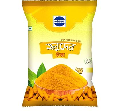 Orion Turmeric Powder 200gm
