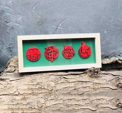 Red & Green Decorative Wall Frame