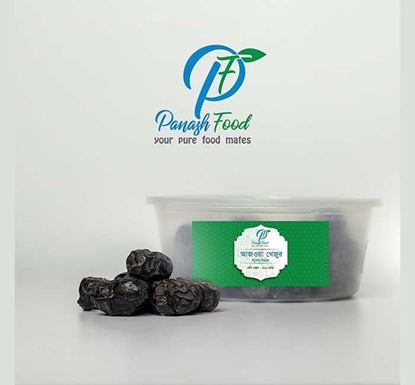 Panash Food Ajwa Dates (Ajwa Khejur) – 500 gm